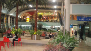 chatrapatiAirport02